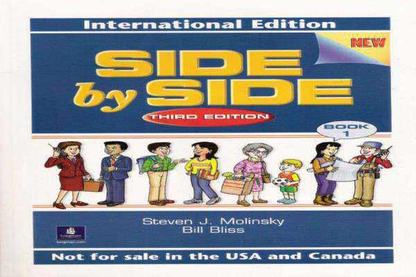 phần mềm tự học tiếng Anh cấp tốc side by side