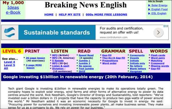 tự học tiếng Anh thương mại online